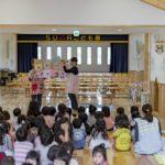 令和3年度1号認定(幼稚園利用)の願書受付について